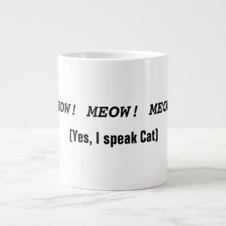 Mugs with Funny Cat Theme