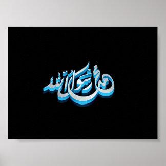 Muhammad Print