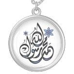 Muhammad Rasul Allah - Arabic Islamic Calligraphy