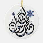 Muhammad Rasul Allah - Arabic Islamic Calligraphy Christmas Tree Ornaments