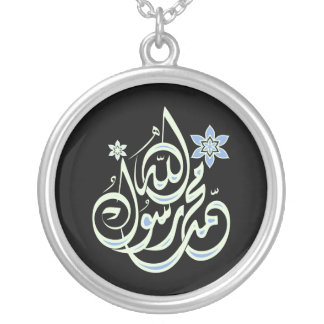 Muhammad Rasul Allah - Arabic Islamic Calligraphy Round Pendant Necklace