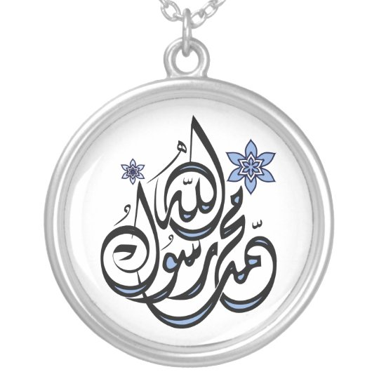 Muhammad Rasul Allah - Arabic Islamic Calligraphy Silver Plated Necklace