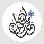 Muhammad Rasul Allah - Arabic Islamic Calligraphy Sticker