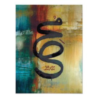 Muhammed PBUH Calligraphy Photographic Print