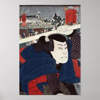Mukōjima miyamoto musashi poster