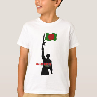 Mukti Bahini 9 T-Shirt