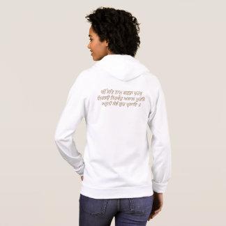 mul mantra hoodie