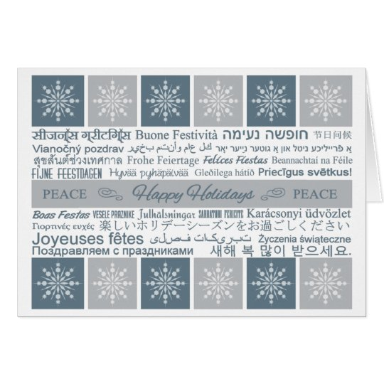 Multilingual Happy Holidays cards