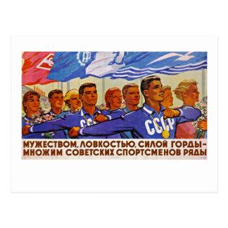 Multiply the Ranks of Soviet Sportsmen Postcards