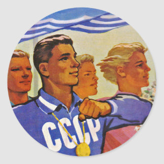 Multiply the Ranks of Soviet Sportsmen Round Sticker