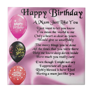 Mum Poem  -  Happy Birthday Tile
