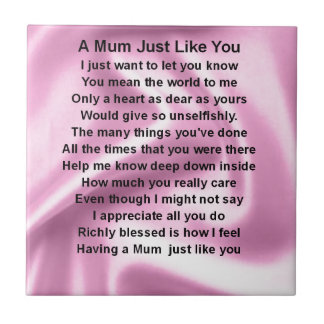 Mum Poem - Pink Silk Tile