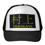 Murakami Monogram Cap