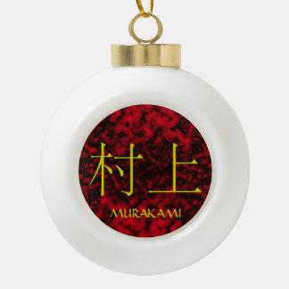 Murakami Monogram Ceramic Ball Decoration