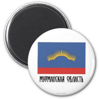 Murmansk Oblast Flag 6 Cm Round Magnet
