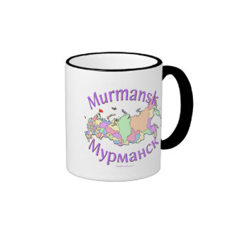 Murmansk Russia Map Ringer Mug