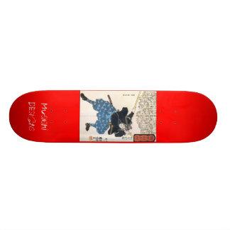 Musashi Designs Musashi Skate Decks
