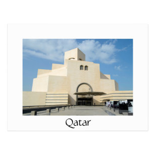 Museum of Islamic Arts, Qatar white postcard