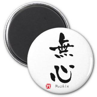 Mushin' KANJI (Budo terms) 6 Cm Round Magnet