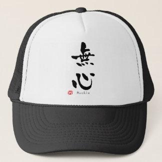Mushin' KANJI (Budo terms) Trucker Hat