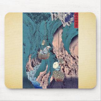 Mushroom gathering in Kishu by Utagawa,Hiroshige Mouse Pad