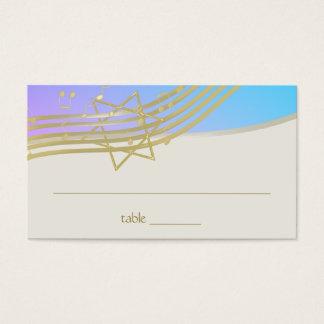 Music Bat Mitzvah Seating Card