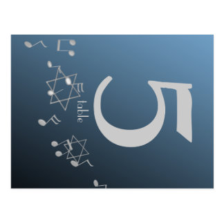 Music in the Air Silver Table Number Card Postcard