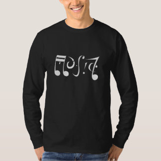 Music Life Ambigram Long Sleeve T (Front & Back) T-Shirt