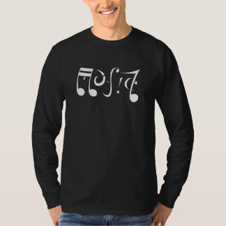 Music Life Ambigram Long Sleeve T (Front Only) T-Shirt