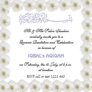 Aqiqah Invitations Announcements Zazzle Uk
