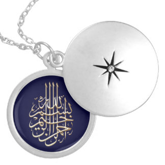 Muslim Bismillah Islam Islamic Arabic writing Round Locket Necklace