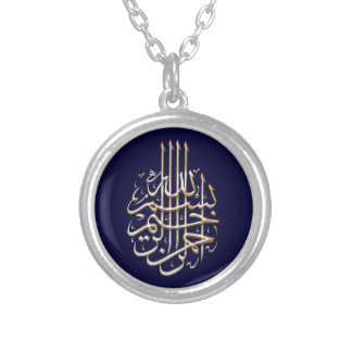Muslim Bismillah Islam Islamic Arabic writing Round Pendant Necklace