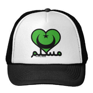 Muslim Heart Mesh Hat