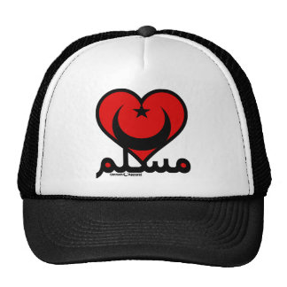 Muslim Heart Trucker Hats