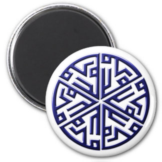 Muster pattern ornament arabisch arabic magnets
