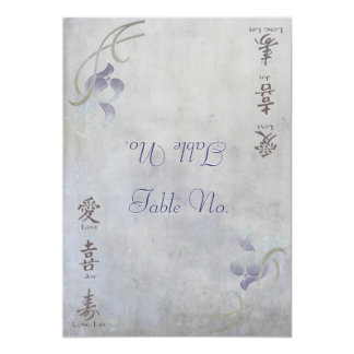 "Muted Iris - Chinese Blessings (Table Number) 5"" X 7"" Invitation Card"