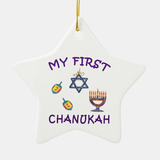 My First Chanukah Christmas Ornaments
