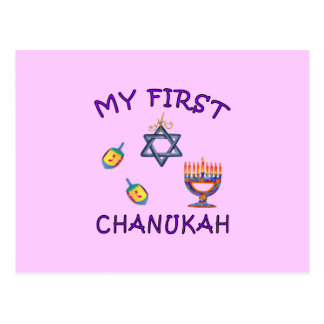 My First Chanukah Postcard