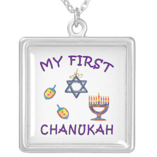 My First Chanukah Square Pendant Necklace
