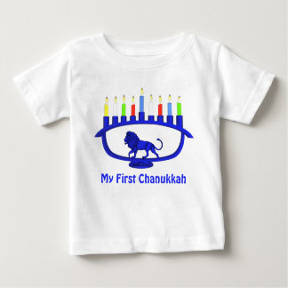 My First Chanukkah - Blue Lion Menorah Baby T-Shirt