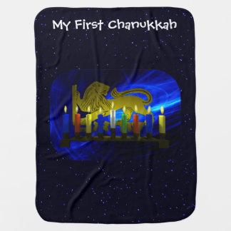 My First Chanukkah Brass Lion Menorah Swaddle Blankets