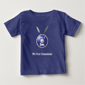My First Chanukkah - Maccabee Shield And Spears Baby T-Shirt