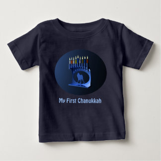 My First Chanukkah - Shiny Blue Menorah Baby T-Shirt