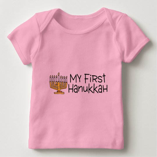 My First Hanukkah (Menorah) Baby T-Shirt