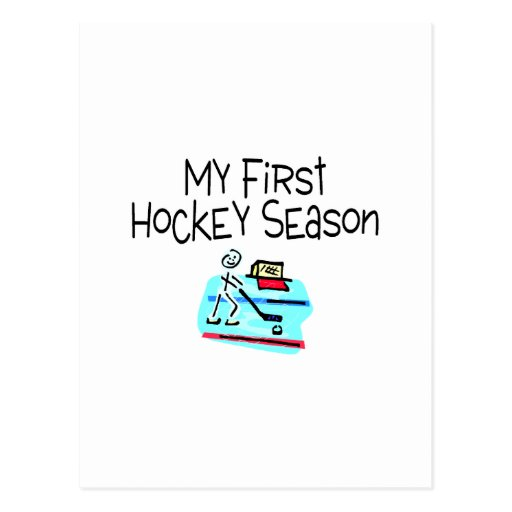 My First Hockey Season (Stick Figure) Postcards