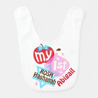 My First Rosh Hashanah Baby Girl Apple Honey BIB