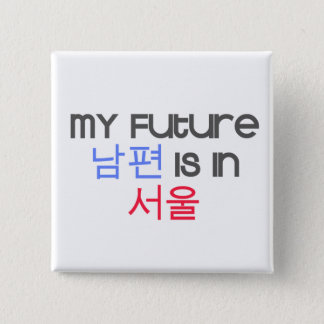My Future Nampyeon is in Seoul 15 Cm Square Badge