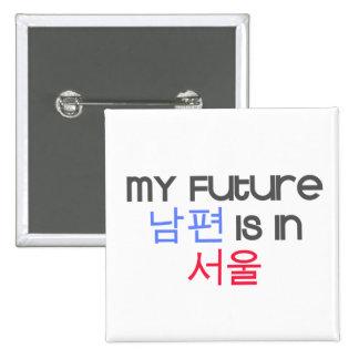 My Future Nampyeon is in Seoul 15 Cm Square Badge