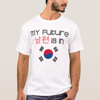 My future nampyeon is in (south korean flag) T-Shirt