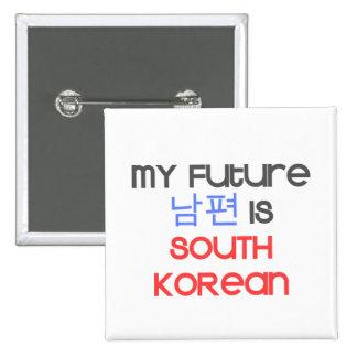 My Future Nampyeon is South Korean 15 Cm Square Badge